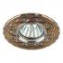 Светильник точечный Эра KL40 SL-GD литой поворотный алюминевый MR16 12В 50Вт золото-серебро