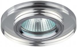 Точечный светильник Эра DK7 круглое стекло MR16,12В-220В, 50Вт хром, зеркальный