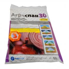Нетканый материал Агроспан 30(2,1x10)