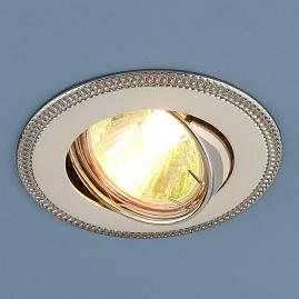 Светильник точечный 870А перламутровое-серебро/никель, лампа MR16