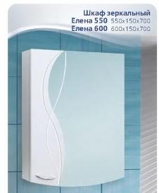 Шкаф зеркальный Vako Елена 600