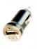 Разветвитель USB для прикуривателя в автомобиле Auto element 5V/2000мА C006