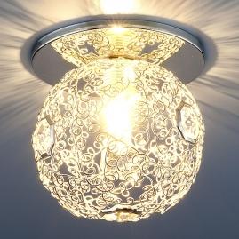 Точечный светильник-1002 G9 серебро