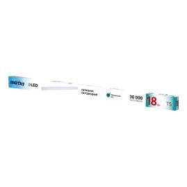 Светильник светодиодный Smartbuy линейный матовый PLED T5 18Вт L 1162мм 5000К SBL T5 18W 5K