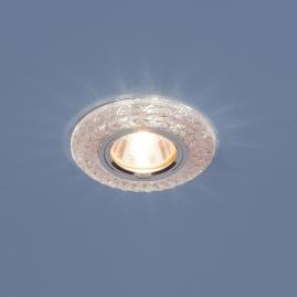 Точечный светильник 2180 MR16 PK розовый