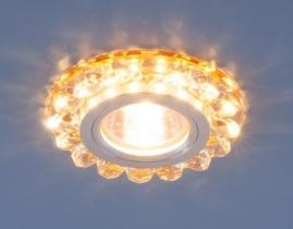 Точечный светильник MR16, 6036 золото