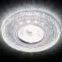 Светильник точечный Ambrella light S290 CH хром прозрачный MR16+3W LED WHITE