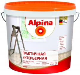 Краска акриловая Аlpina Практичная интерьерная 2,5л