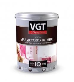 Краска ВГТ для детских комнат IQ 129 база А 2л
