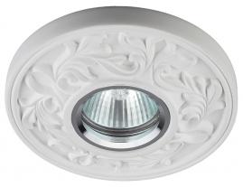 Точечный светильник Эра DK G7 гипс под покраску MR16,12В-220В, 50Вт круглый белый