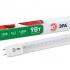 Лампа светодиодная Эра FITO для растений красно-синего спектра 9Вт RB-Т8-G13-NL Б0042986