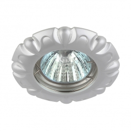 Точечный светильник Эра KL66 PS литой MR16 12В 220В 50Вт перламутровое серебро