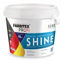 Краска акриловая Farbitex Профи влагостойкая мерцающая 3кг