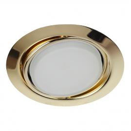 Светильник точечный Эра KL35 А GD под лампу Gx53 поворотный 13Вт золото