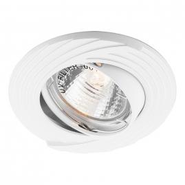 Светильник точечный Feron DL6227 МR16 G5.3, белый, круг поворотный 28964