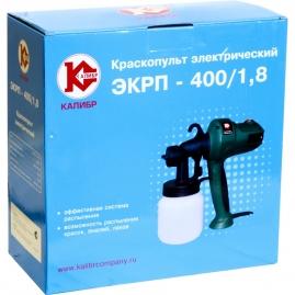 Краскопульт электрический Калибр ЭКРП-400/1,8