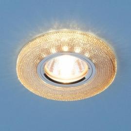 Точечный светильник MR16, 2130 тонированный