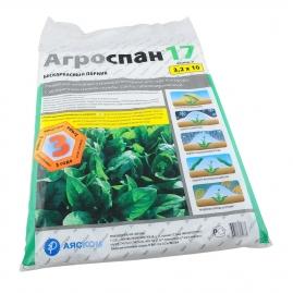 "Нетканый материал ""Агроспан 17"" 3,2x10м"