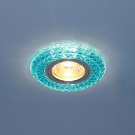 Точечный светильник 2180 MR16 BL синий