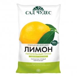 Грунт Фарт Лимон 2,5л
