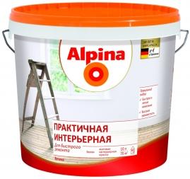 Краска акриловая Аlpina Практичная интерьерная 10л