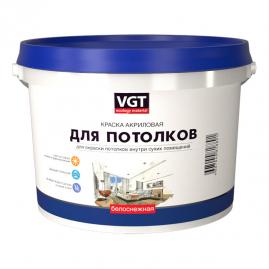 Краска для потолков VGT акриловая белоснежная 1,5кг