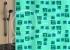 Шторка для ванной Vilina Ракушки зеленые полиэстер 1800х1800мм