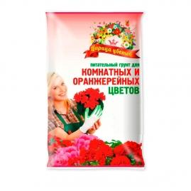 Грунт для комнатных растений Царица цветов 5л 10/420