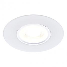 Светильник точечный Ambrella light A500 W белый MR16