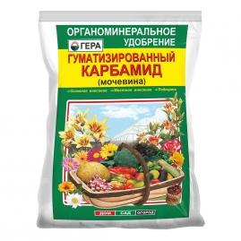 Удобрение Карбамид гуматизированный 0,8кг 3005/25