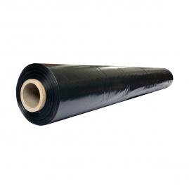 Пленка полиэтиленовая, техническая, 200мкм 3x100пог.м
