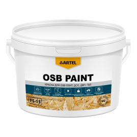 Краска для OSB ARTEL 3кг