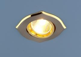 Точечный светильник 702A MR16 сатин никель/золото