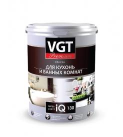 Краска ВГТ для кухни и ванной комнаты IQ 130 база А 0,8л