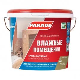 Краска латексная Parade W100 для влажных помещений, база А 5л