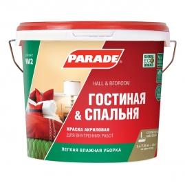 Краска акриловая Parade W2, Гостиная&Спальня, белая матовая 10л
