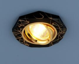 Точечный светильник 2040 черный/золотой
