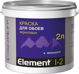Краска Элемент I-2 для обоев акриловая 2л