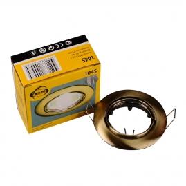 Точечный светильник-104S MR16 бронза