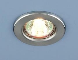 Точечный светильник MR16, 9210 хром сатинированный
