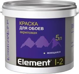 Краска Элемент I-2 для обоев акриловая 5л