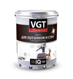 Краска ВГТ для потолков и стен IQ 103 сияющая белизна 9л