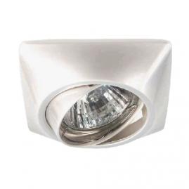 Светильник точечный Эра KL64A PS литой поворотный MR16 12В, 220В 50Вт перламутровое серебро