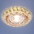 Точечный светильник MR16, 2170 тонированный, прозрачный