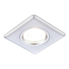 Светильник точечный Ambrella light P2350 SL серебро MR16