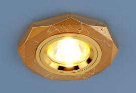 Точечный светильник 2040/2 золотой SC
