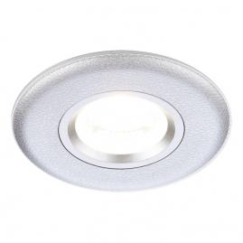 Светильник точечный Ambrella light P2340SL серебро MR16