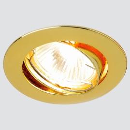 Светильник точечный Ambrella light 104S GD литой поворотный золото MR16