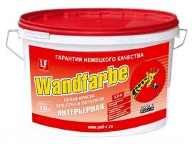 Краска Поли-Р Wandfarbe для стен и потолков 14кг