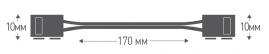 Соединитель для LED лент 5050 Camelion SLC-05 3шт
